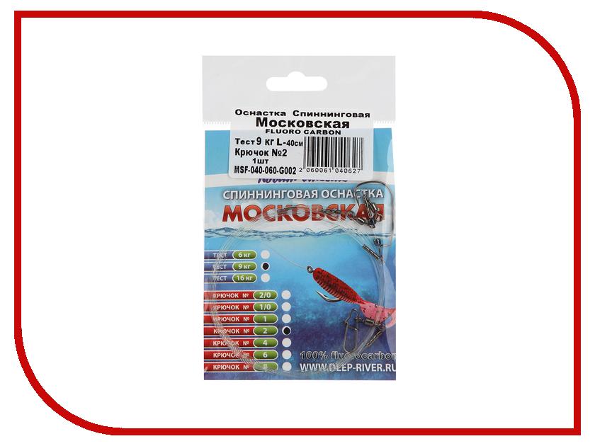 Поводок Deepriver MSF-040-060-G002 ювелирная подвеска msf dz012 925