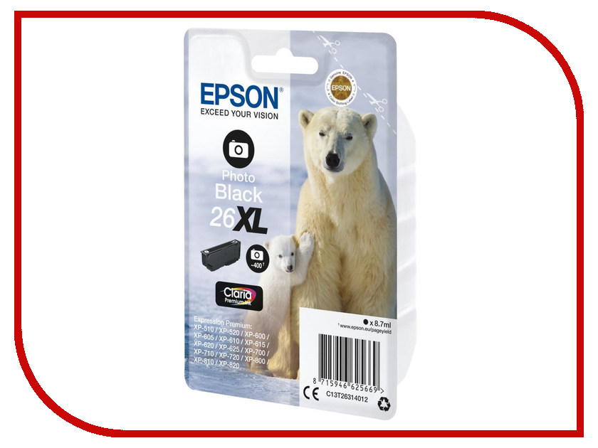 Epson C13T26314010 epson t5803