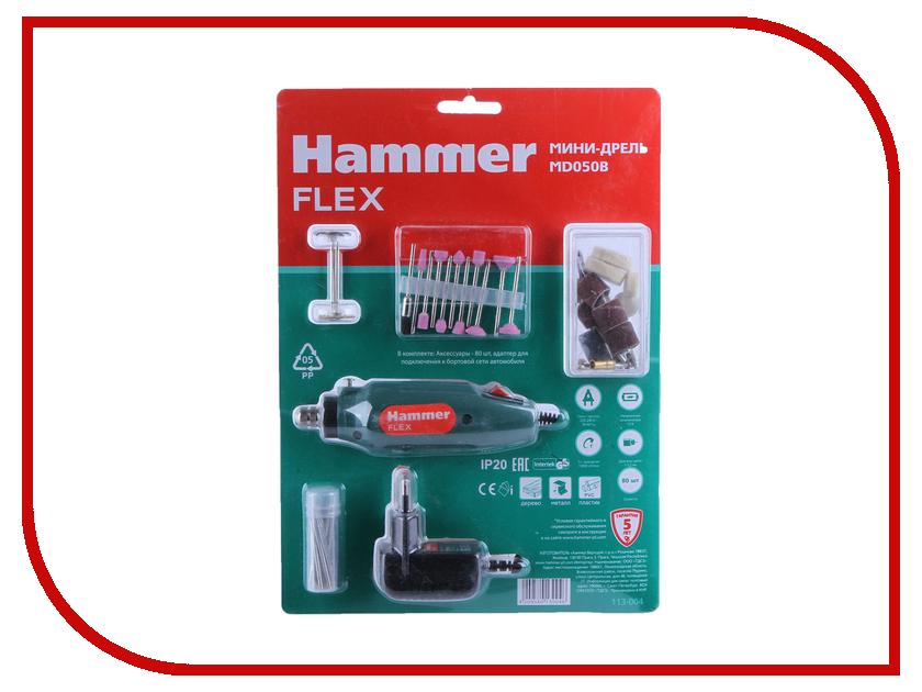 Гравер Hammer MD050B Flex  набор аксессуаров hammer flex 219 003 md ac 3 для мини дрелей 187 шт