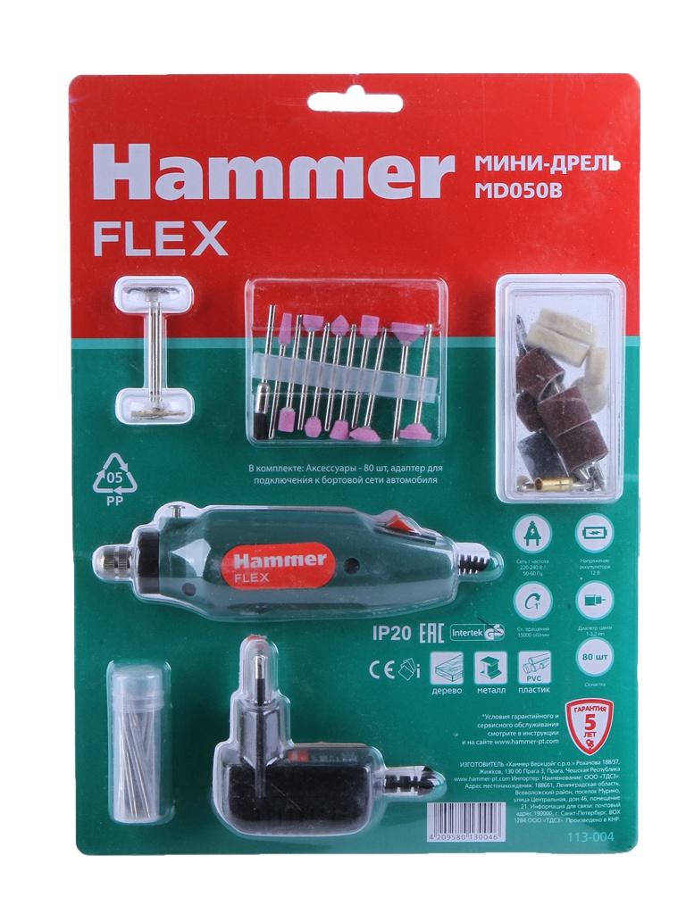 Гравер Hammer MD050B Flex