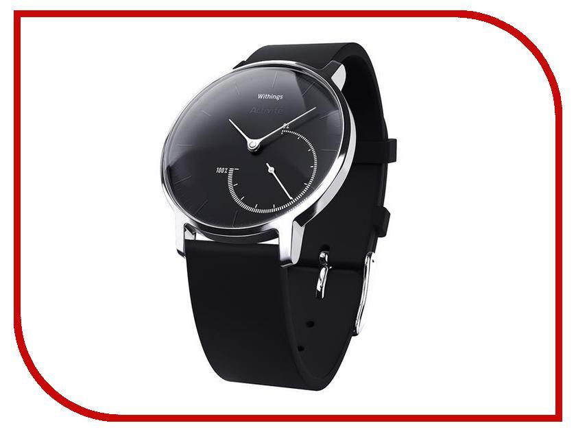 Умные часы Withings Activite Steel Chrome Black<br>