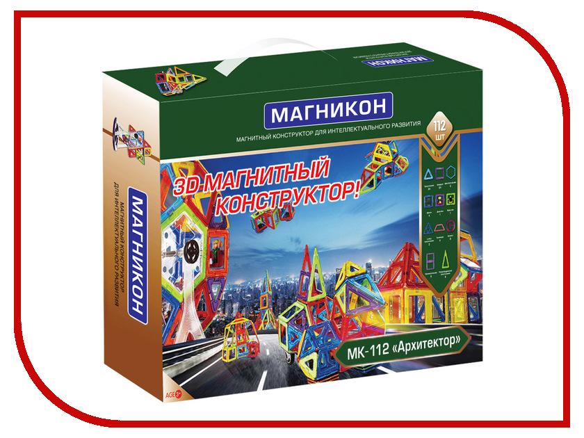 Конструктор Магникон Эксперт MK-112 конструктор магникон mk 118