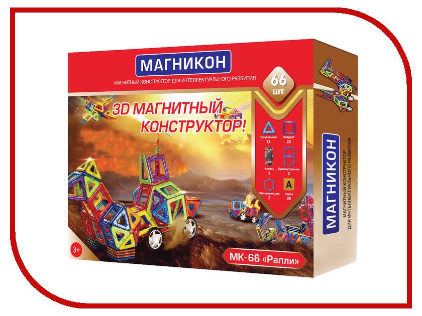 Игрушка Конструктор Магникон Мастер MK-66 магникон детский конструктор магникон мк 48