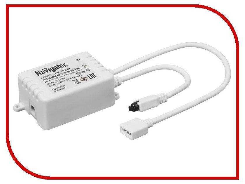 Контроллер Navigator 71 364 ND-CMRGB72IR-IP20-12V<br>