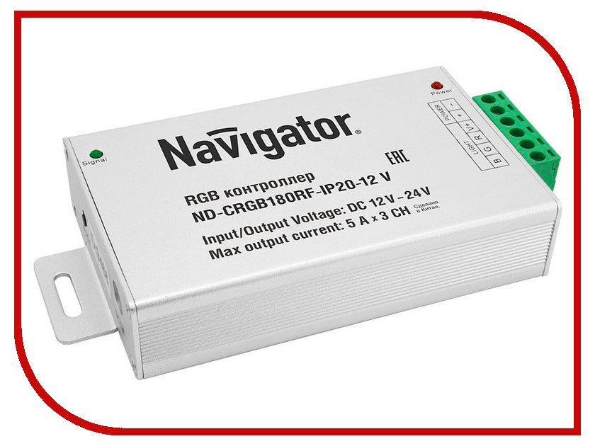 Контроллер Navigator 71 495 ND-CRGB180RF-IP20-12V