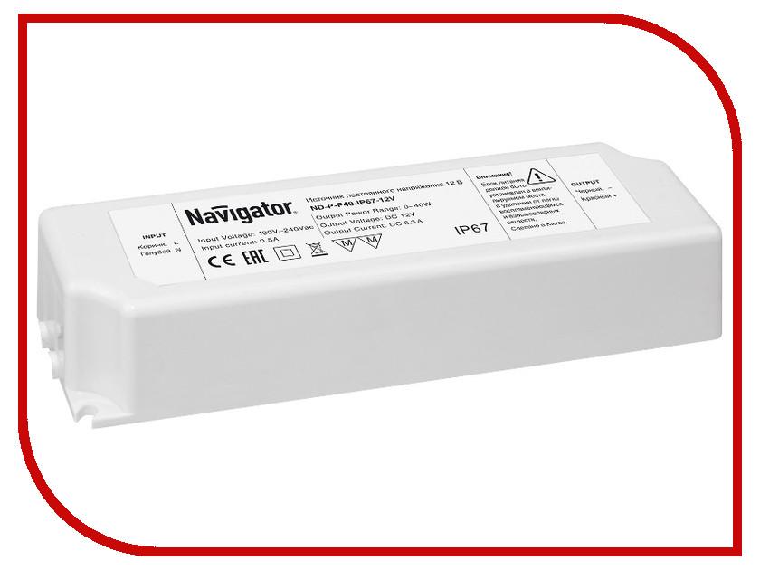 Блок питания Navigator 71 496 ND-P-P40-IP67-12V<br>