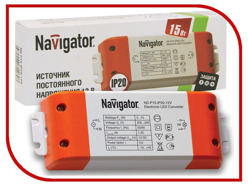 Блок питания Navigator 71 460 ND-P15-IP20-12V