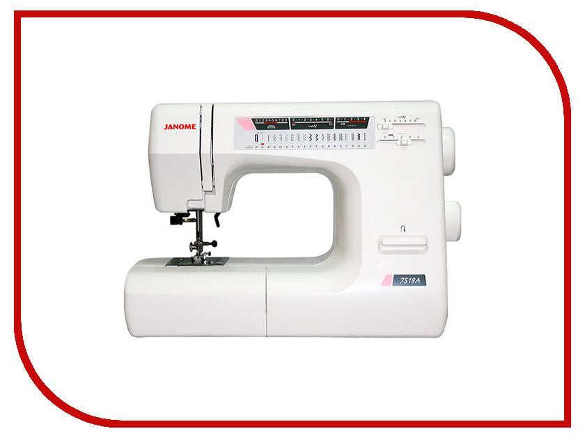 Швейная машинка Janome 7518А швейная машинка janome dc 2030