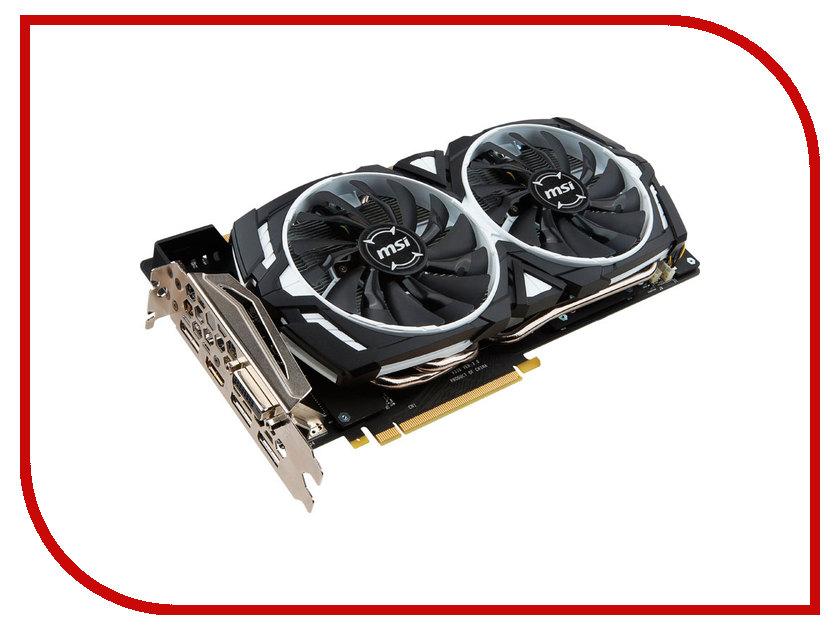 Видеокарта MSI GeForce GTX 1080 1657Mhz PCI-E 3.0 8192Mb 10010Mhz 256 bit DVI HDMI DP HDCP GTX 1080 ARMOR 8G OC видеокарта asus geforce gtx 1060 1620mhz pci e 3 0 6144mb 8208mhz 192 bit dvi hdmi hdcp rog strix gtx1060 o6g gaming