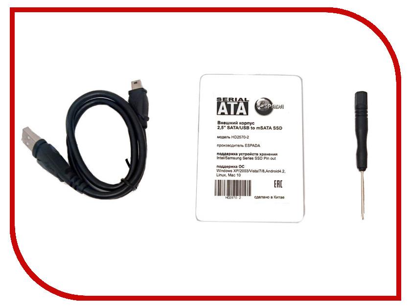 Аксессуар Внешний корпус для mSATA Espada HD2570-2 стоимость