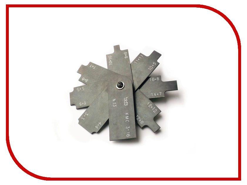 Аксессуар ЧИЗ КМС-3-16 118880 - набор катетомеров сварщика кмс