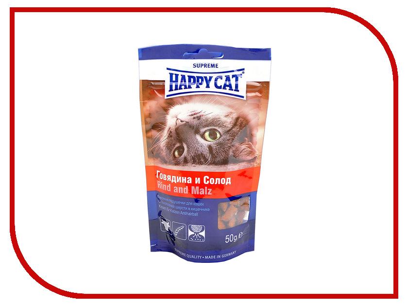 Лакомство Happy Cat лакомые подушечки Говядина/Солод 50g 190107<br>