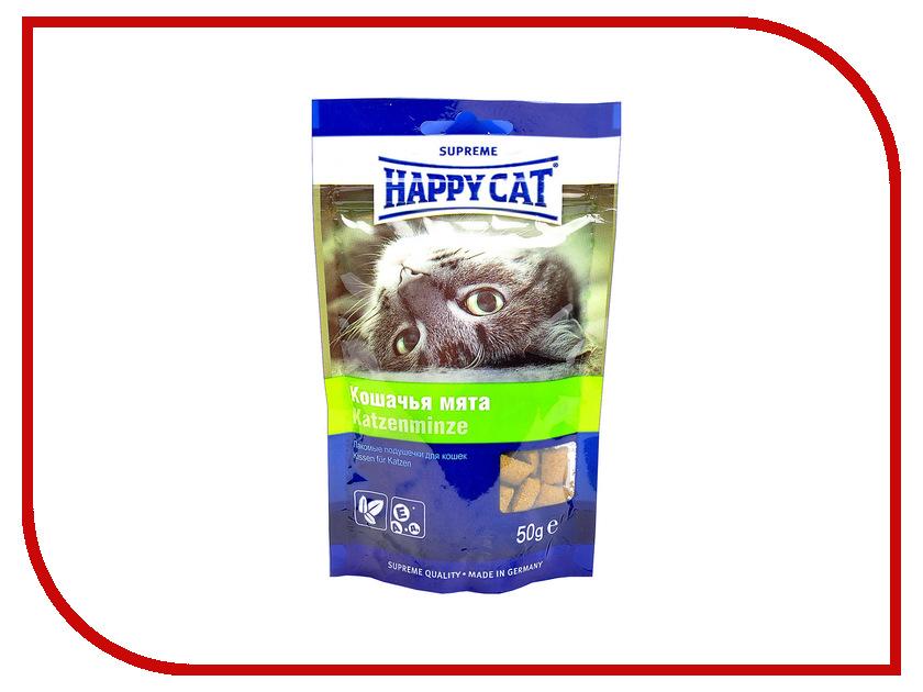 Корм Happy Cat лакомые подушечки Кошачья мята 50g 190106