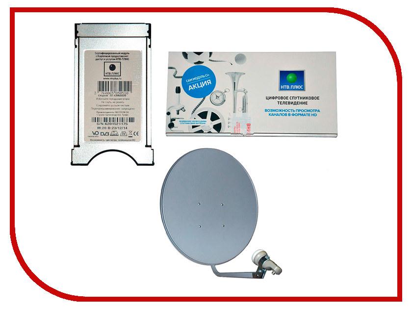 Комплект спутникового телевидения НТВ+ CI+1.3 NEO.SACAMV + смарт-карта 3 месяца пакет Лайт + антенна<br>
