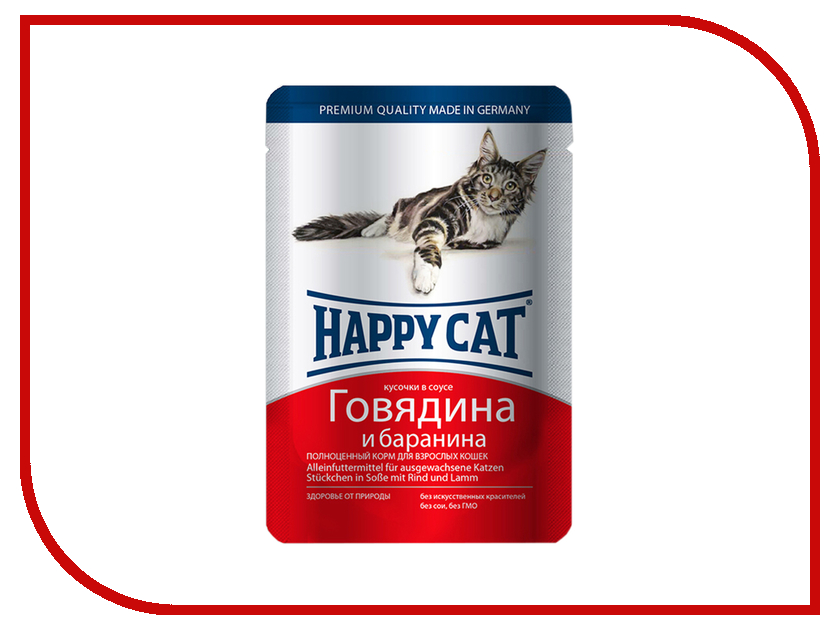 Корм Happy Cat Говядина/Баранина 100g 1002314