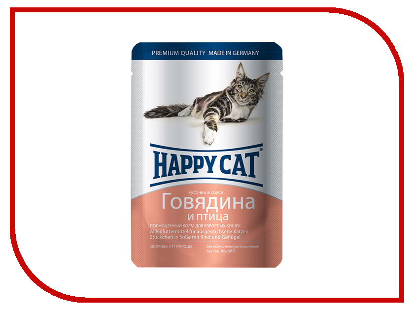 Корм Happy Cat Говядина/Птица 100g 1002315