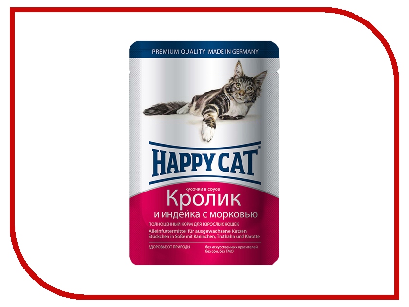 Корм Happy Cat Кролик/Индейка 100g 1002316