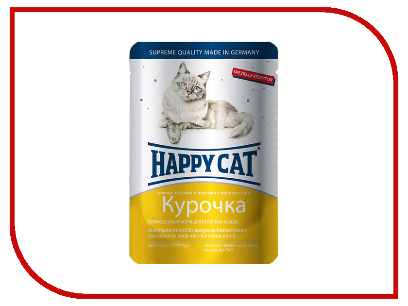 Корм Happy Cat Курочка 100g 1002305