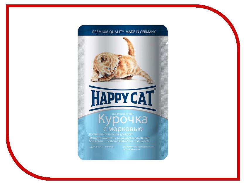 Корм Happy Cat Курочка с морковью 100g 1002312 для котят