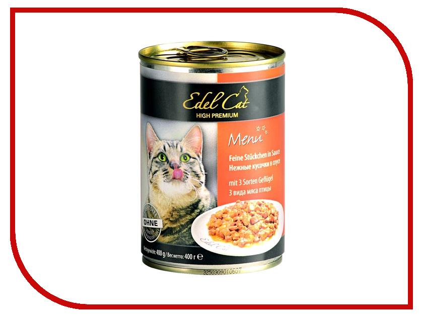Корм Edel Cat 3 вида мяса 400g 17304<br>