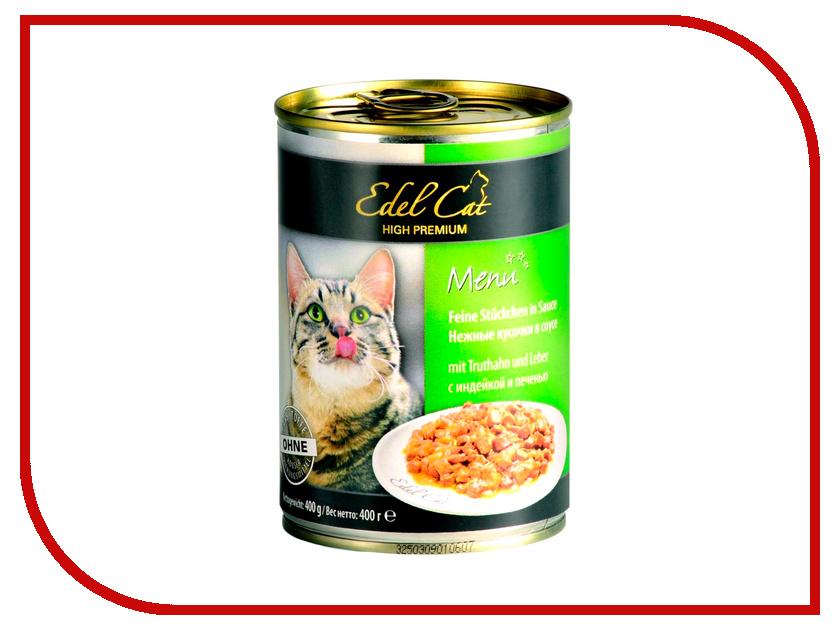 Корм Edel Cat Индейка/Печень 400g 17303<br>