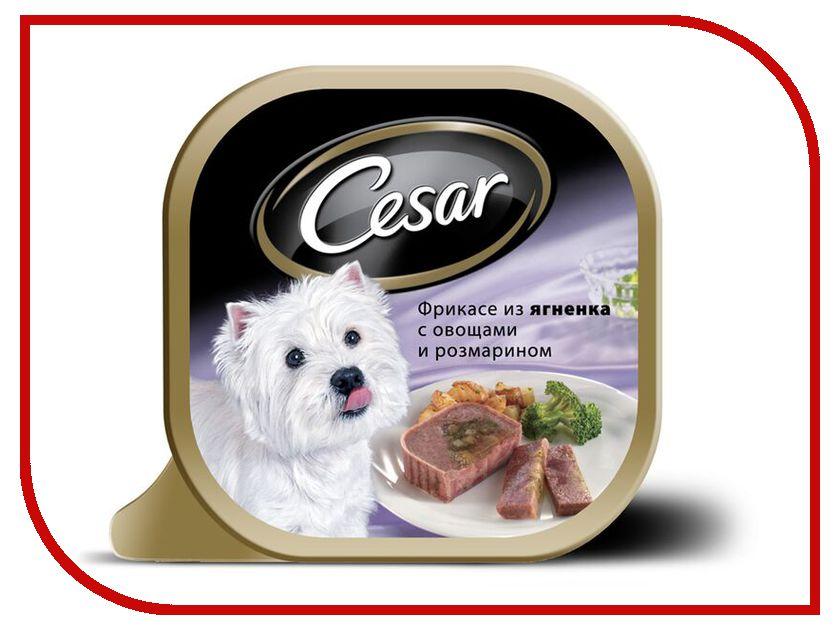 Корм Cesar Фрикасе Ягненок/Овощи/Розмарин 100g для собак 10083320/10070130