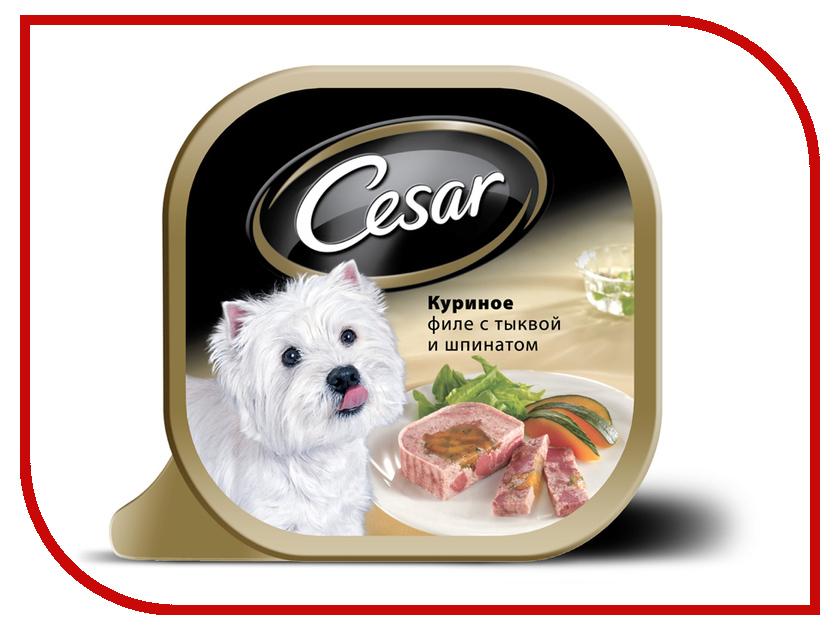 Корм Cesar Куриное филе/Тыква/Шпинат 100g для собак 10083321/10070131<br>