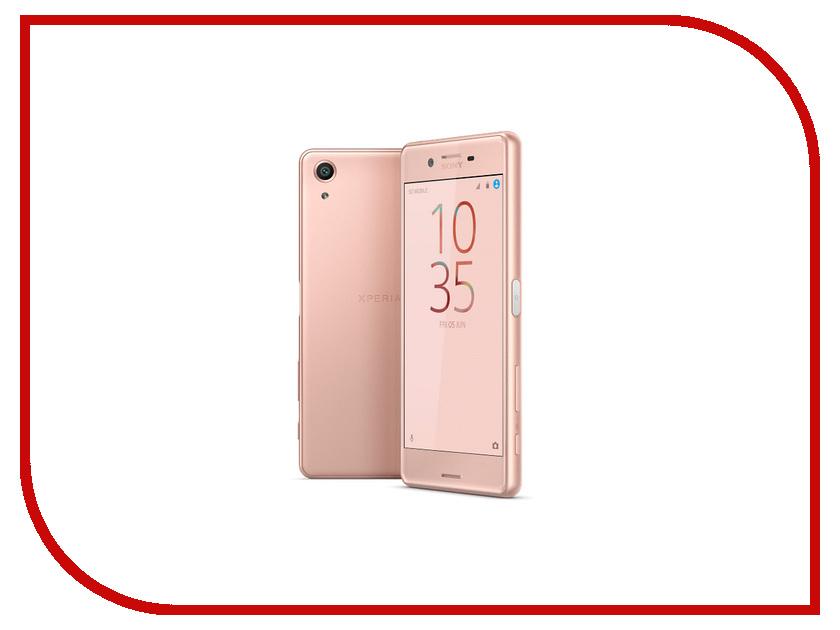 Сотовый телефон Sony F8132 Xperia X Performance Dual Rose Gold<br>