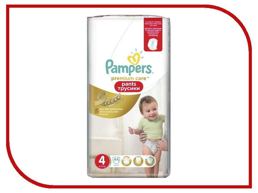 Подгузники Pampers Premium Care Pants Maxi 9-14кг 44шт 4015400772002 подгузники goo n трусики l 9 14кг 44шт для девочек 4902011751390