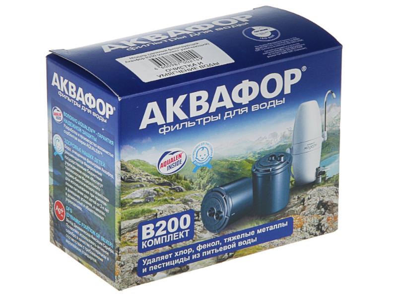 Комплект сменных модулей Аквафор В200 для жесткой воды 2шт