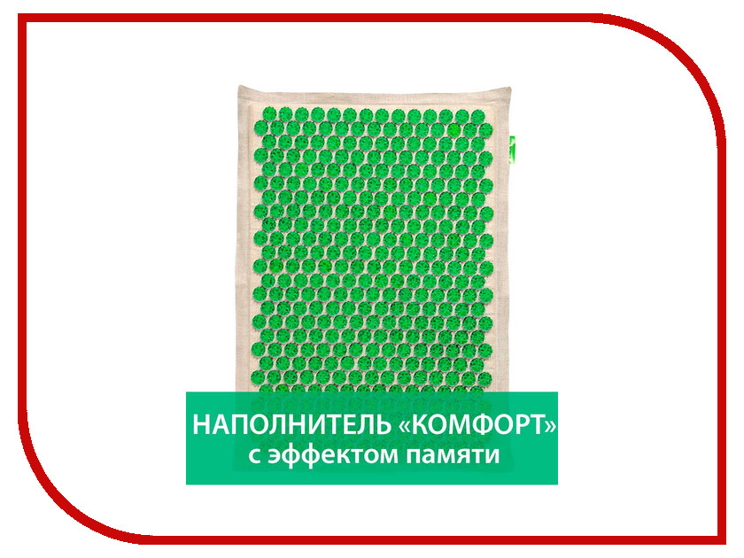 Аппликатор Тибетский аппликатор Комфорт с эффектом памяти на мягкой подложке большой с менее острыми иглами и магнитными вставками Green<br>