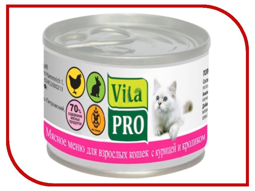 Корм VITA PRO Курица/Кролик 100g для кошек 53976/5462