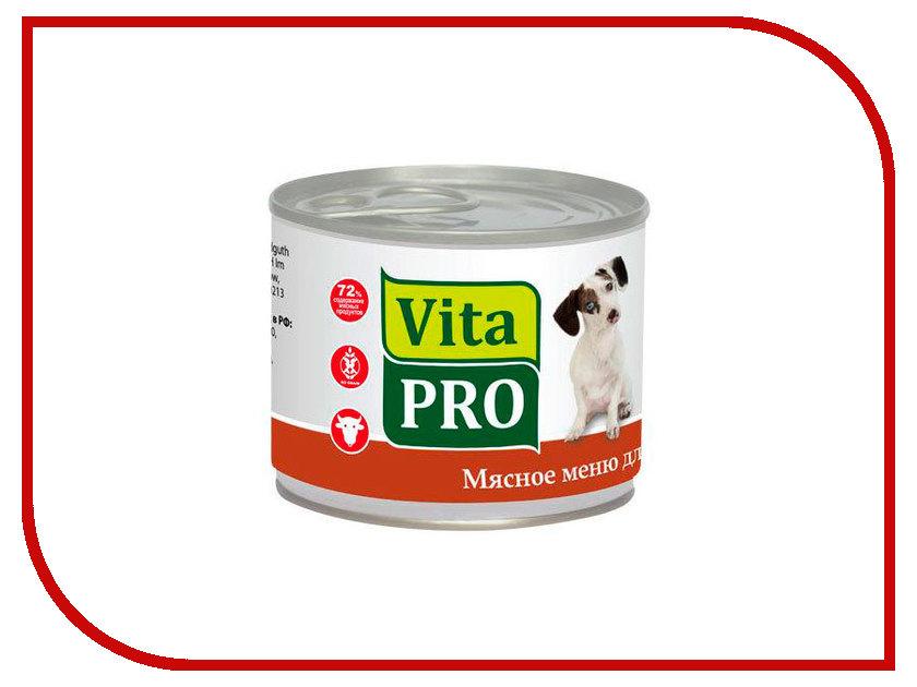 Корм VITA PRO Говядина 200g для собак 47896/2931