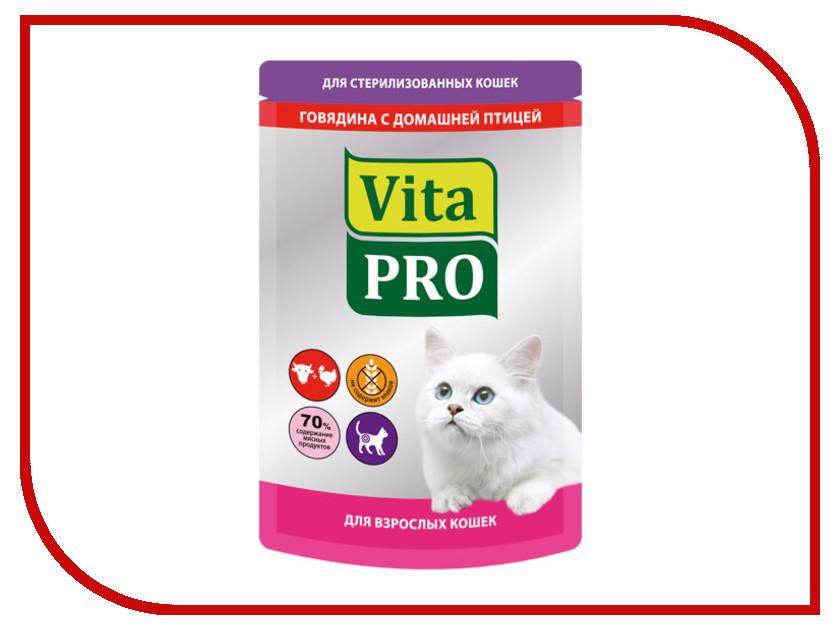 Корм VITA PRO Говядина/Птица 100g для кошек 55078/90116