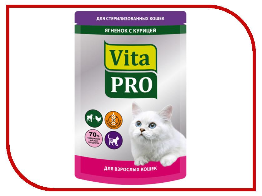 Корм VITA PRO Ягненок/Курица 100g для кошек 55077/90115<br>