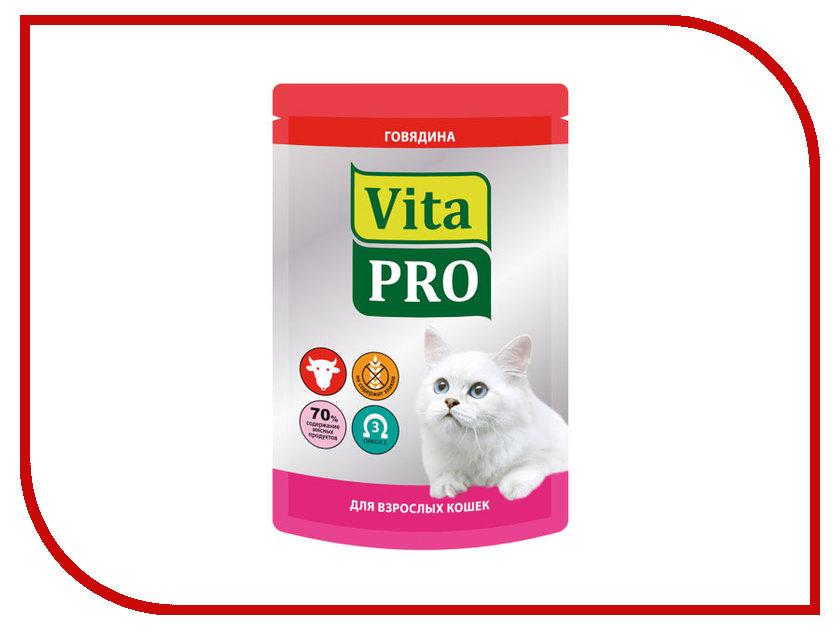 Корм VITA PRO Говядина 100g для кошек 55073/90111<br>