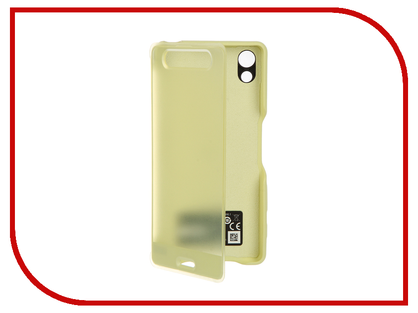 Аксессуар Чехол Sony Xperia X Style Cover Touch SCR50 Lime Gold<br>
