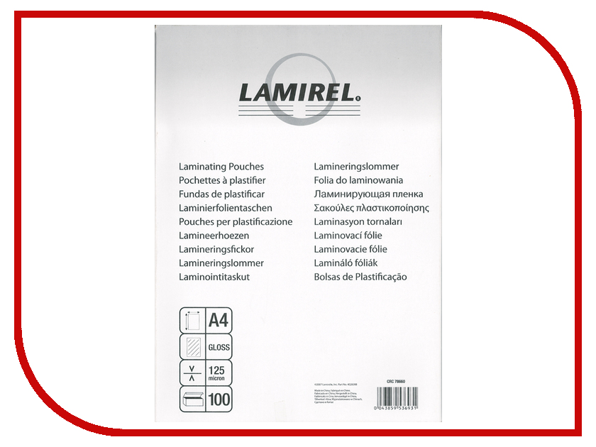 Пленка для ламинатора Fellowes Lamirel А4 125мкм 100шт LA-78660