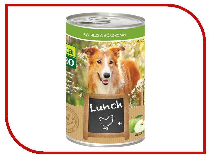 Корм VITA PRO LUNCH Курица/Яблоки 400g для собак 90057<br>