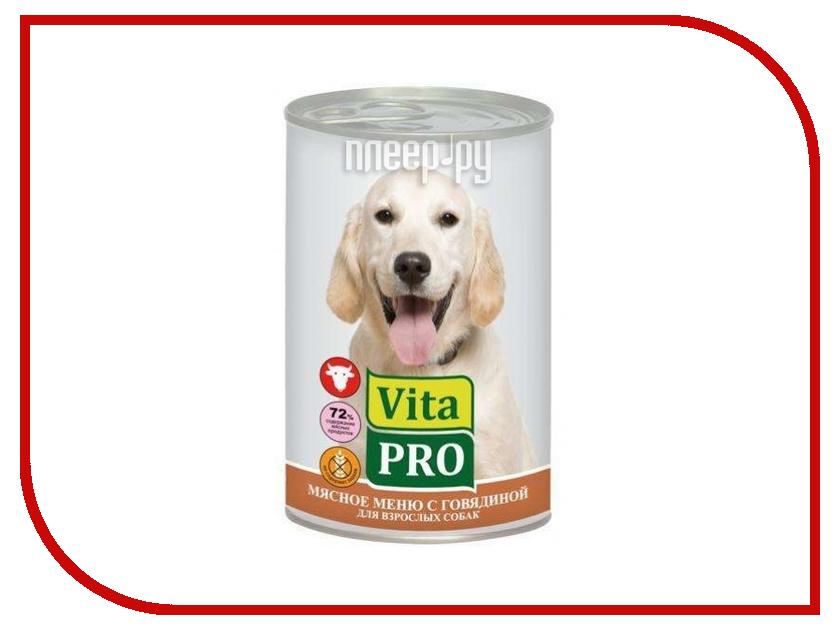 Корм VITA PRO Говядина 400g для собак 90013<br>