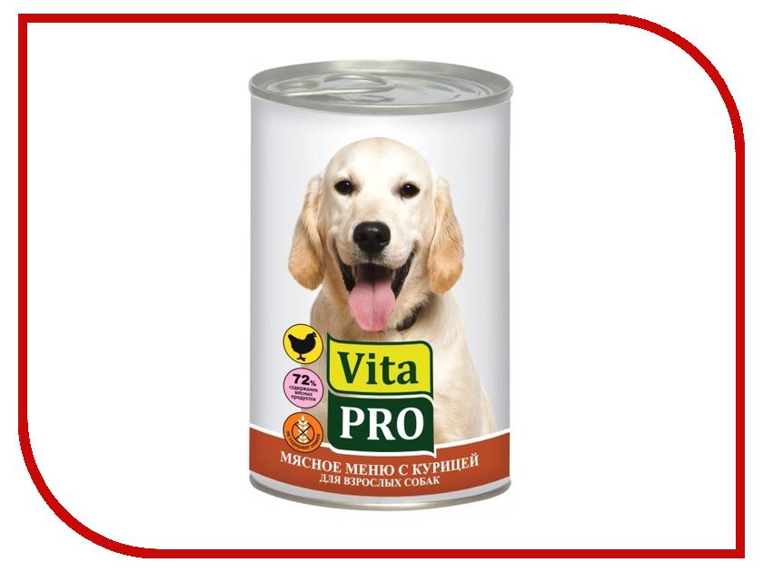 Корм VITA PRO Курица 400g для собак 90014<br>