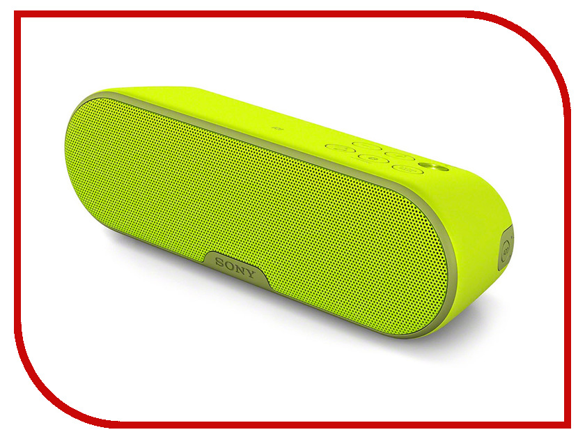 Колонка Sony SRS-XB2 Lime<br>