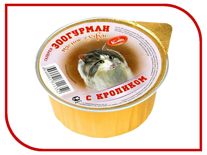 Корм Зоогурман Кролик 100г для кошек 59958
