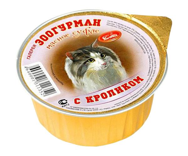 Корм Зоогурман Кролик 100г для кошек 59958 от Pleer