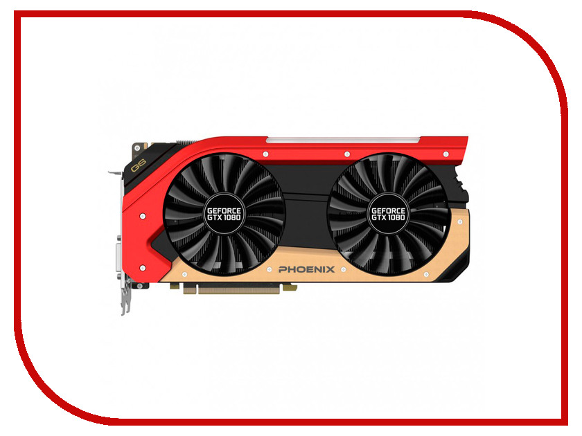 Видеокарта Gainward GeForce GTX 1080 1708Mhz PCI-E 3.0 8192Mb 10000Mhz 256 bit DVI HDMI HDCP GTX 1080 Phoenix GS