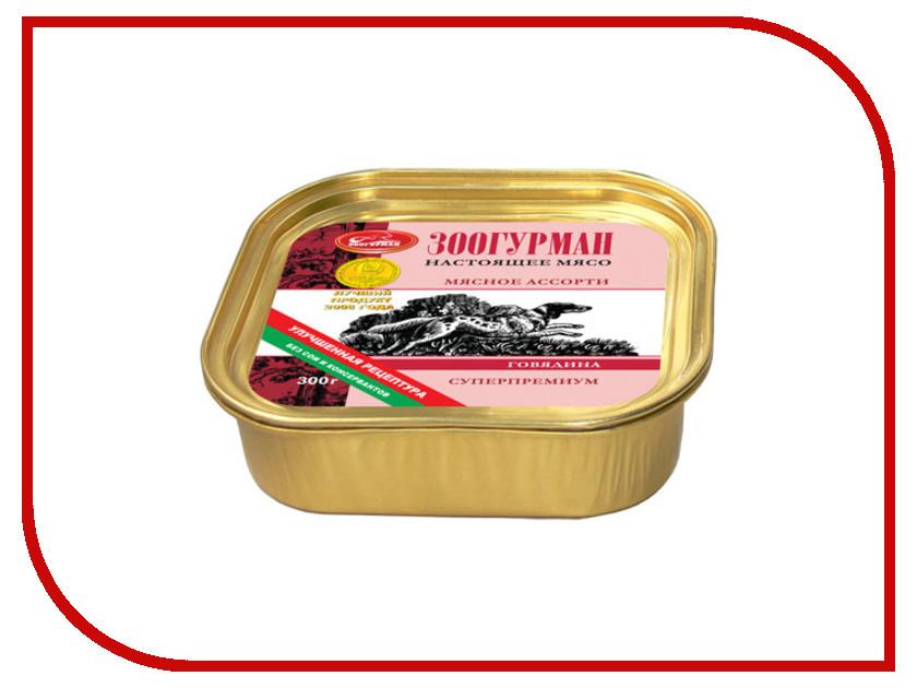 Корм Зоогурман 300г для собак 29867/5206<br>