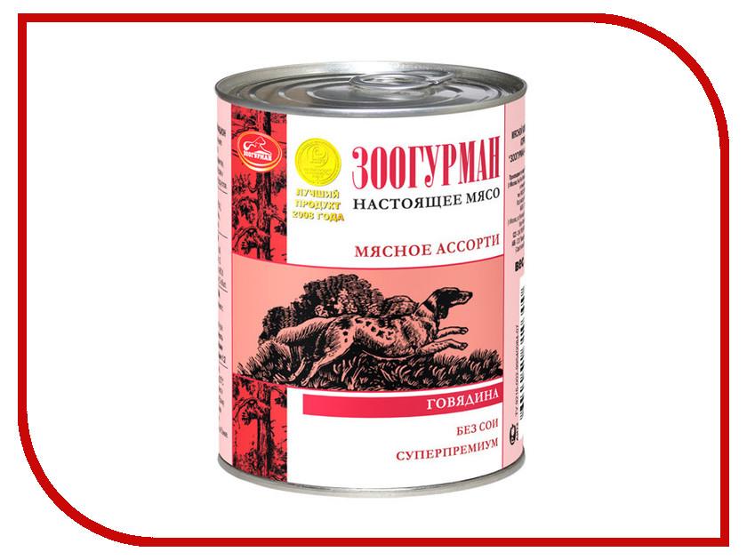 Корм Зоогурман Говядина 350г для собак 15809/3301<br>