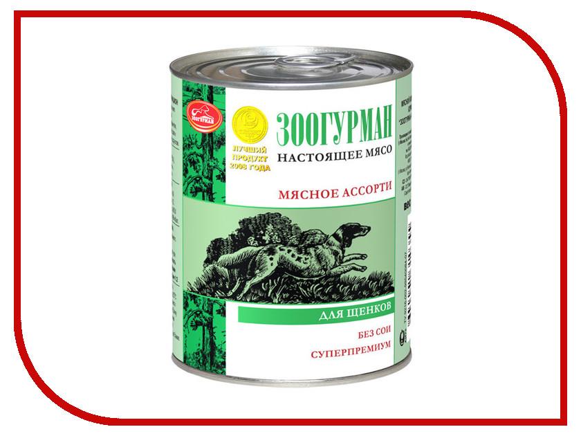 Корм Зоогурман Говядина 350г для щенков 15814/3356<br>