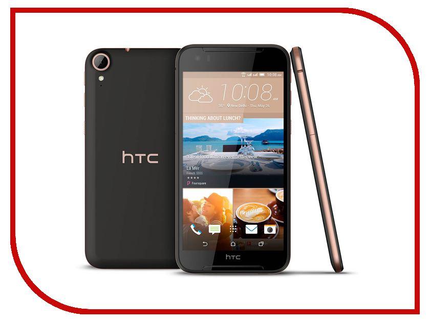 Сотовый телефон HTC Desire 830 Dual Sim Black-Gold<br>