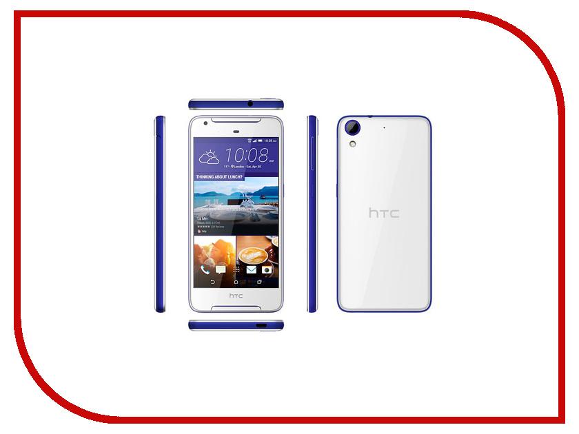 Сотовый телефон HTC Desire 830 Dual Sim Cobalt White-White<br>